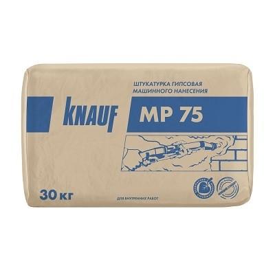 Машинная штукатурка КНАУФ-MP75 гипсовая 30кг (серый)