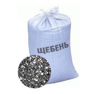 Щебень гравийный в мешках 40 кг фракция 5-25 мм