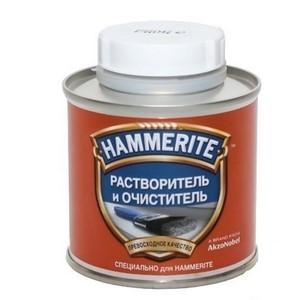 Растворитель и очиститель краски Hammerite 2