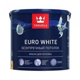 Тиккурила EURO WHITE 2