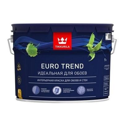 Тиккурила ЕВРО ТРЕНД 9л (1) Краска интерьерная для обоев и стен