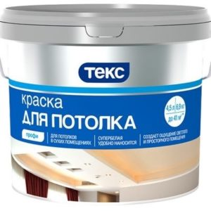 Краска ТЕКС профи для потолков 9л (А)