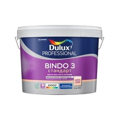 Краска Dulux BINDO 3 BW 9л л белая