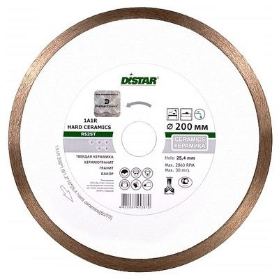 Дистар диск алмазный 1A1R 125x1