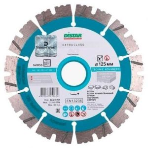 Дистар диск алмазный 1A1RSS/C3-H 125x2