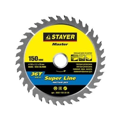 Диск по дереву Stayer Super Line