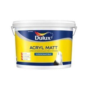 Краска Dulux Acryl Matt база ВW глубокоматовая 9л