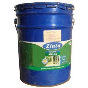 Эмаль масляная Zlata МА-15 20 кг
