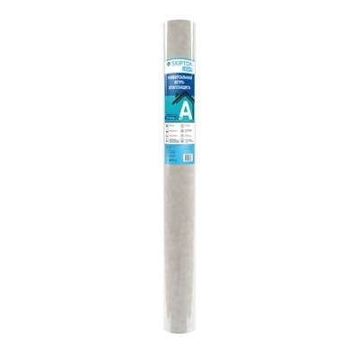 Скиптон A влаго-ветрозащитная однослойная мембрана (ш16 70м2)