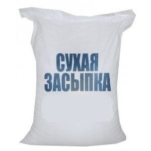 Сухая керамзитовая засыпка фракция 0-5мм (0