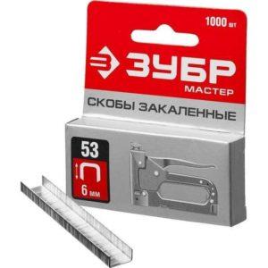 Скобы для степлера Зубр Мастер тип 53