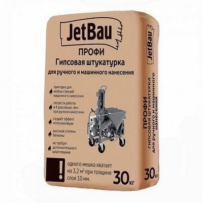 Джетбау ПРОФИ гипсовая штукатурка белая 30кг